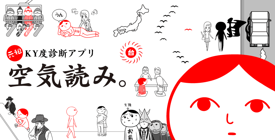 Images of 読み - JapaneseClass...